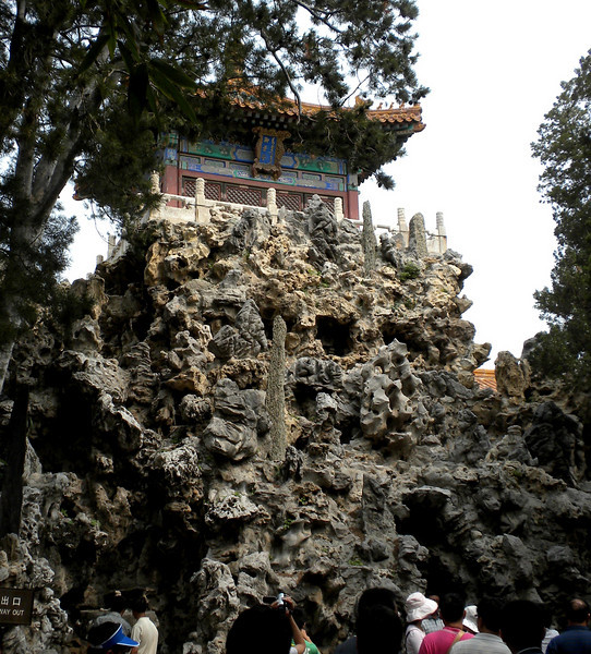 Beijing, China - Hill of Accumulated Elegance in the Forbidden City.  See legend on right.