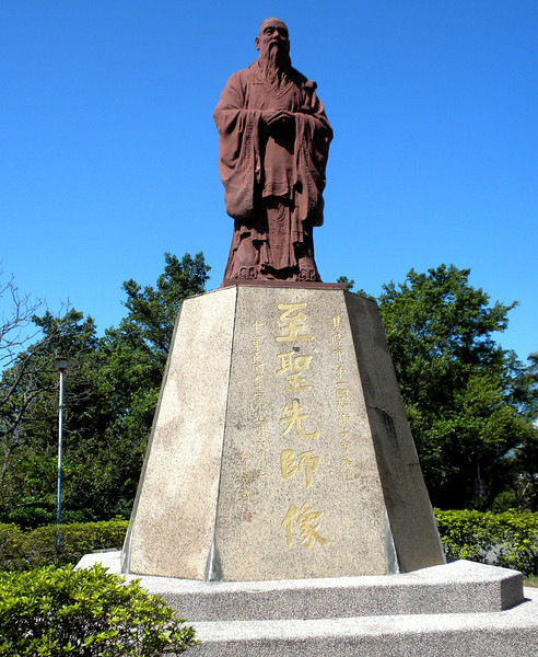 "Keelung, Taiwan - a statue of Confucius.  The inscription says "" Statue of the most sacred master."""