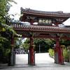 Okinawa, Japan - an arch of Shuri Castle