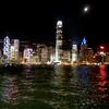 Hong Kong, China - night view of Hong Kong Island from the Kowloon side