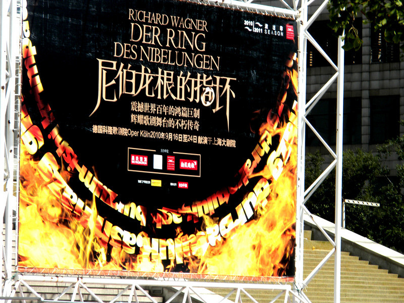 Shanghai, China - a billboard advertising performance of a Wagner opera