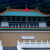 Taipei, Taiwan - another building of the National Palace Museum