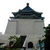 Taipei, Taiwan - Chiang Kai-Sek Memorial