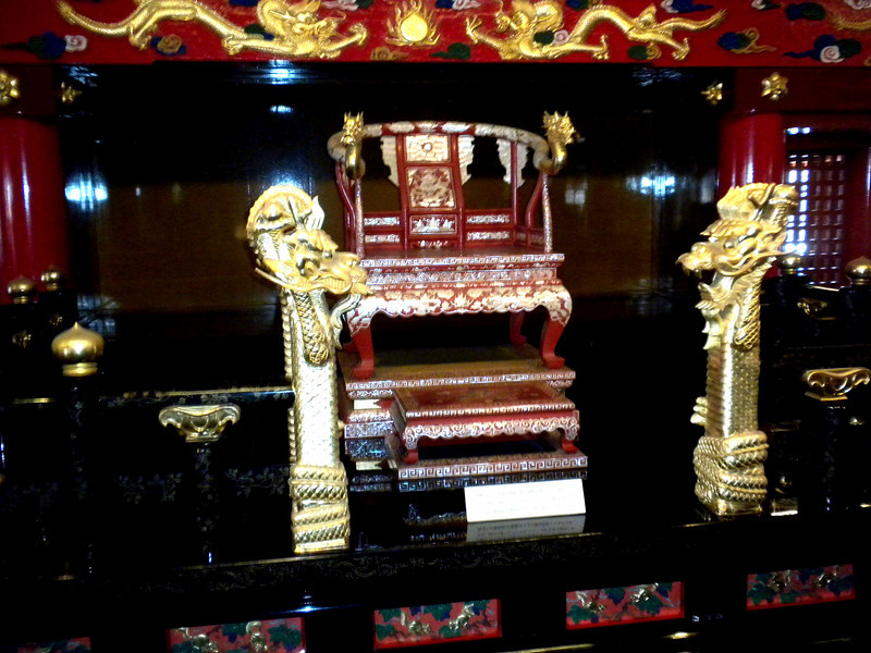 Okinawa, Japan - a reproduction of the throne of the King of Ryukyu