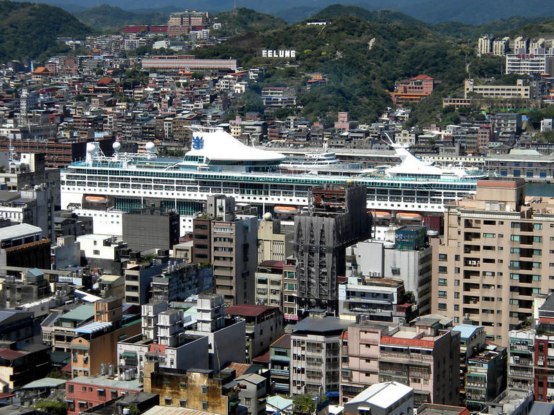 Keelung, Taiwan - Looks like our ship Legend of the Seas has joined the buildings,