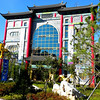 Inchon, Korea - the Korean and Chinese Cultural Center