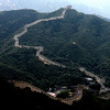Beijing, China - a well preserved portion of the Great Wall at Badaling (八達嶺), near Beijing