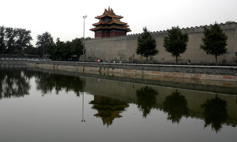 Beijing, China - a portion of the wall and moat of the Forbidden City