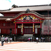 Okinawa, Japan - the main residence inside Shuri Castle