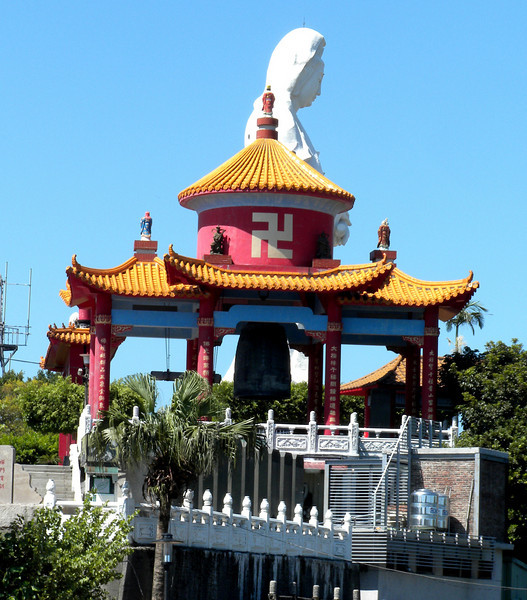 Keelung, Taiwan - a view of the Keelung Buddhist Monastery