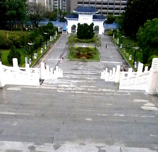 Taipei, Taiwan - Looking down from the Memorial Hall at one of the 4 gates.
