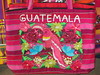 Guatemala purse