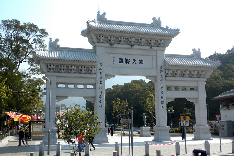 Hong Kong, China - entrance gate to the Po Lin Buddhist Temple (寶蓮禪寺)