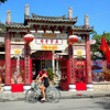 Hoi An, Vietnam - the front of a Chinese trade association building