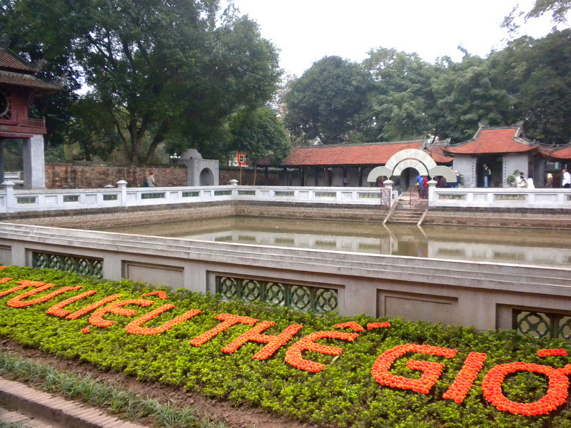 Hanoi, Vietnam - a view inside the university