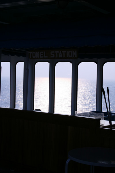 Sunrise thru the Towel Station