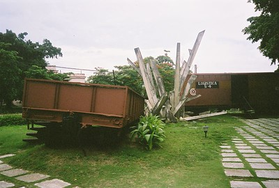 Santa Clara - Wrecked railroad cars that wrecked Batista's last hope of remaining in power.  Che's men stopped a train carrying government arms and supplies.