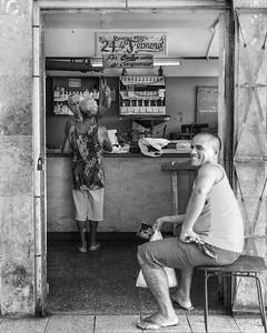 Government shop, bodega mixta, Mantanzas