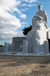 José Martí Memorial