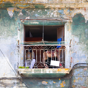 Havana Window II