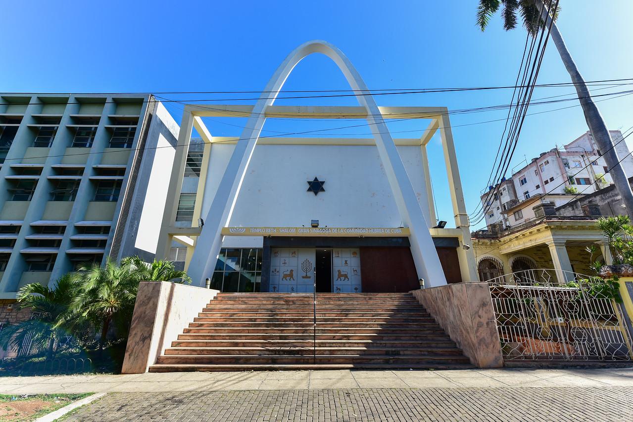 Temple Beth Shalom - Havana, Cuba