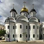 Our Lady of Kazan - Havana, Cuba
