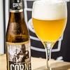 Beer tasting: Cornet strong Belgian blonde - Eusebio & Manolo Coffee Shop - C/. Carmen Alto 116 - San Blas - Cusco - Perú