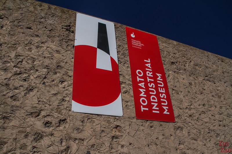 musée industriel de la tomate Santorin 1
