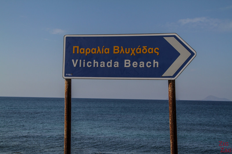 How to get to Vlichada beach Santorini - road sign