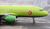 S7 Siberia Airlines A320. Frankfurt airport visitors terrace on a rainy morning.