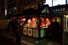 Drink stall, Schadowplatz