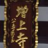 DSC01746