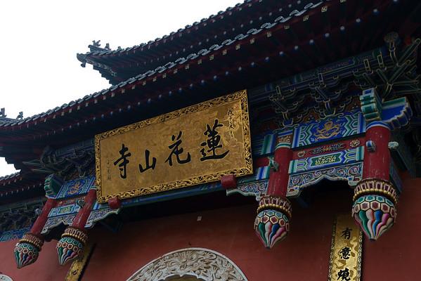 Dalian - 21 November 2014