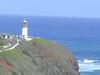 Kauai, HI - Another view of the lighthouse