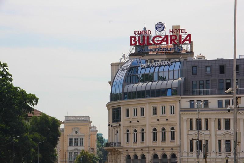 Sofia, Buglaria
