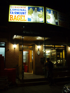 You can't see it, but I'm the mysterious shadow out front about to eat a piping hot fresh sesame bagel.