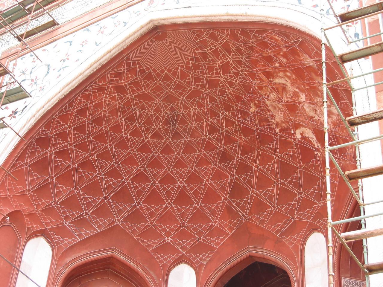 Taj Mahal (detail on gate)