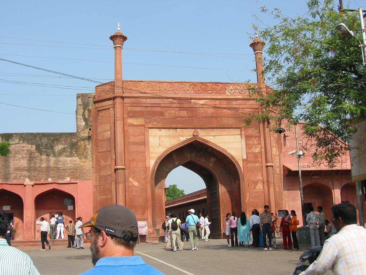 Taj Mahal (gate)