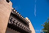 Adobe architecture, blue sky, Museum of New Mexico, Santa Fe, New Mexico