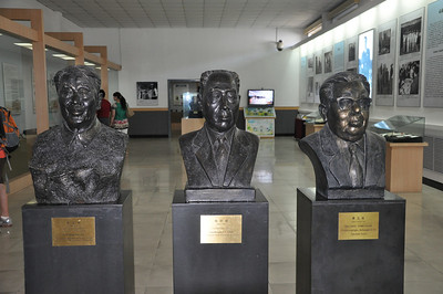 Busts of Pei Wenzhong, Yang Zhangjian, and ???, three of the paleontologists that initially worked on Zhoukoudian sites and their fossils.