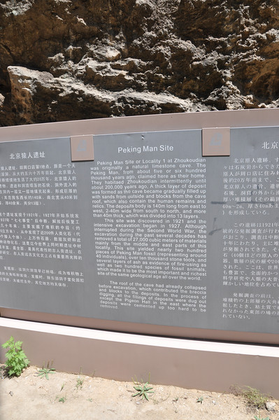 Signage about the site.