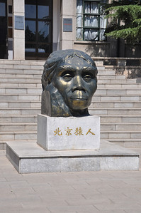 Bust of Peking Woman at the entrance to the Zhoukoudian Museum.