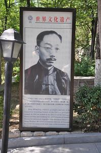 Paleontologist Ding Wenjiang.