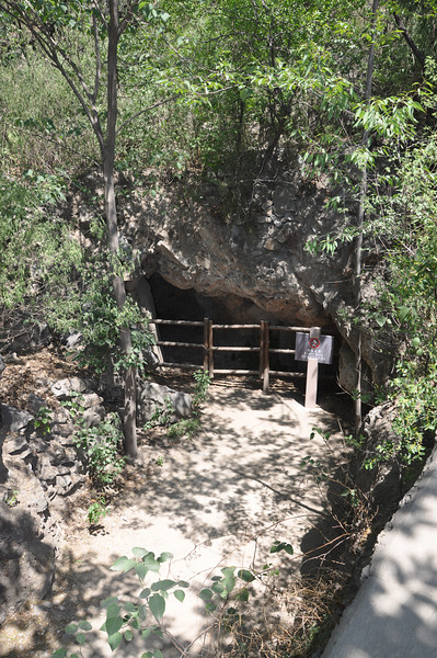 Another of the Zhoukoudian caves.