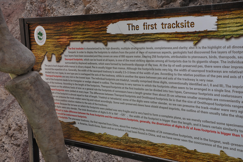 Here's part 1 of a panorama of a very long sign with the bulk of the site's information on it.  You'll have to stitch the parts together to read it!
