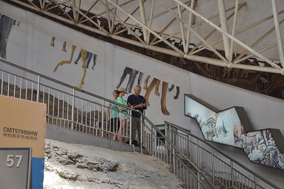 Brenna, Jessie, and Brad explore a far corner of the museum.