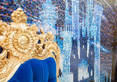 Castle Mosaic - Disney Fantasy
