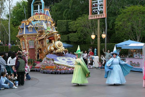 Disneyland - March 2008