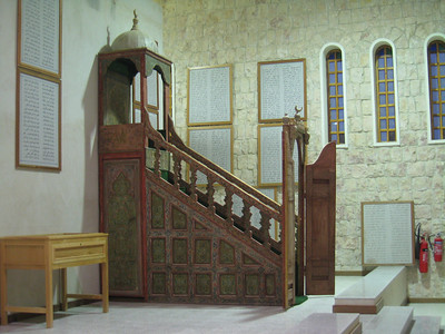 The minbar of the mosque inside the museum.