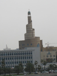 The Islamic Cultural Centre in the new part of Doha.